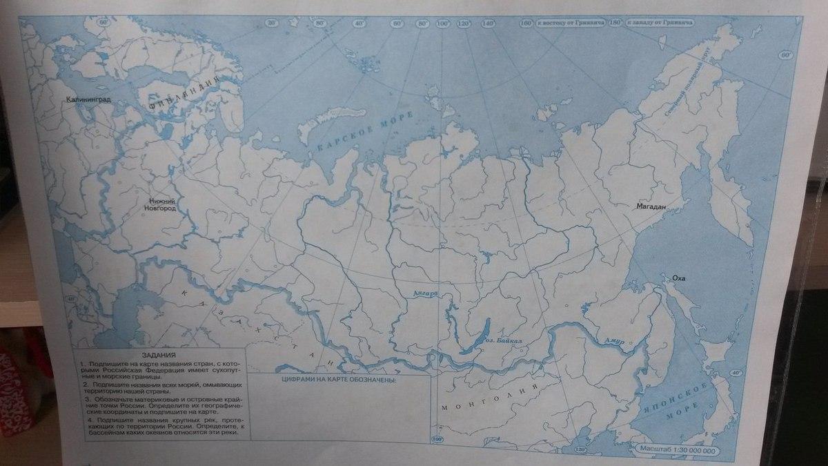 сухопутная граница россии на контурной карте памятники одна новых