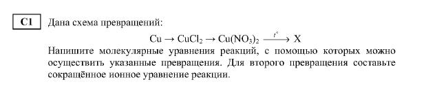 дана схема превращений zn x na2zno2 znso4
