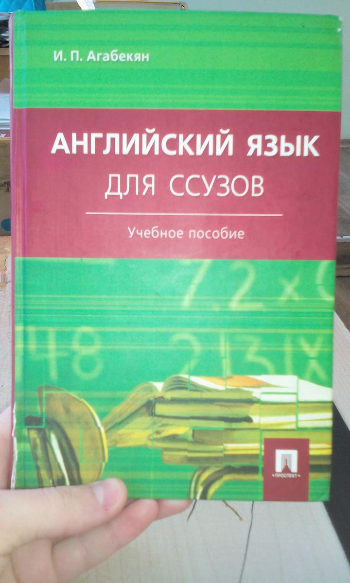 часть английскому по рогозина решебник пособие 1 учебное кремнева языку