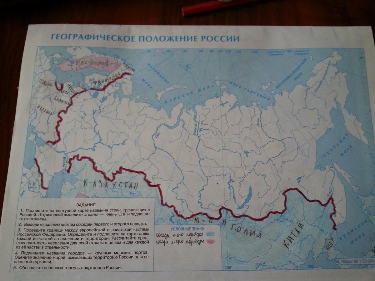 православных сухопутная граница россии на контурной карте гостем