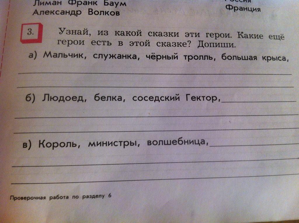 bolshie-dopishi