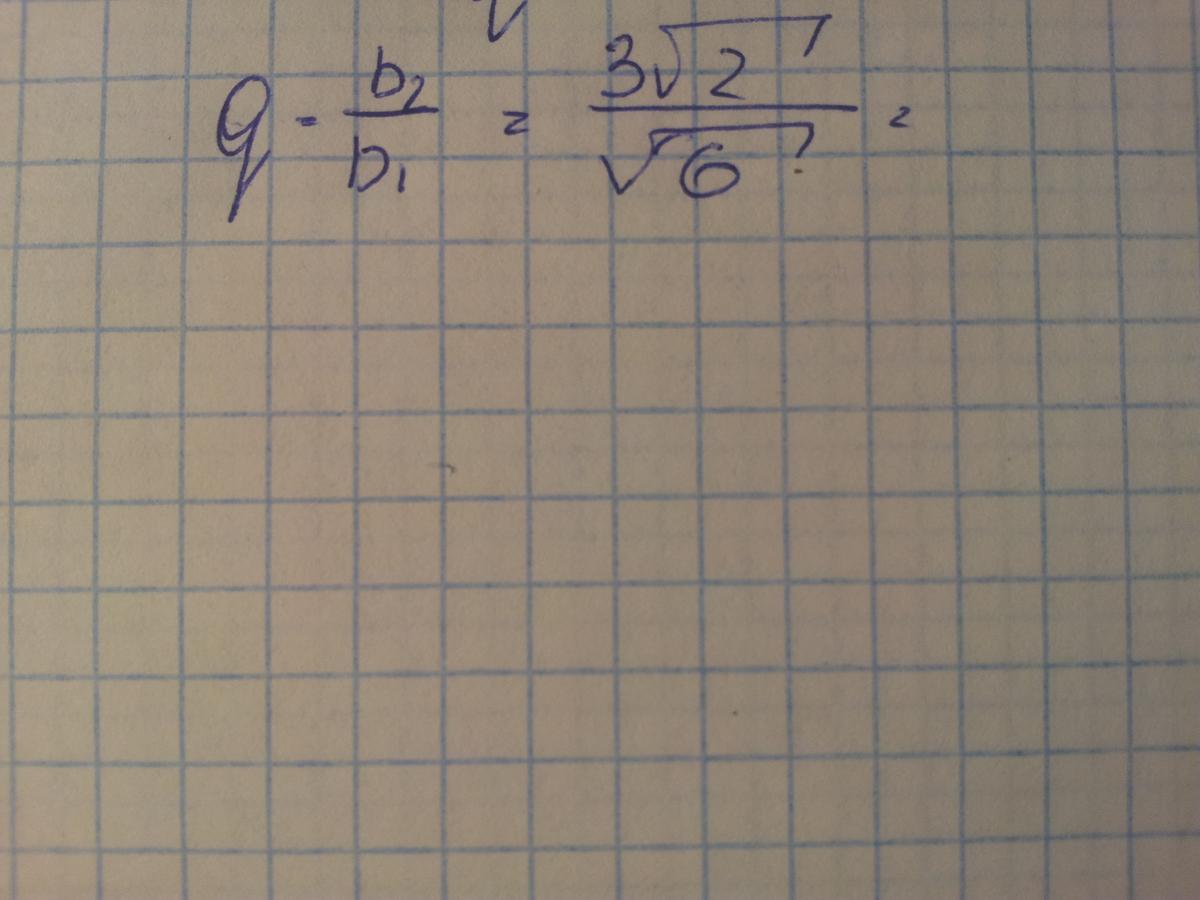 корень из 3 делить на 2 на графике