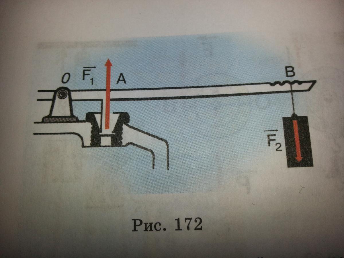 На рисунке 175 изображён разрез предохранительного