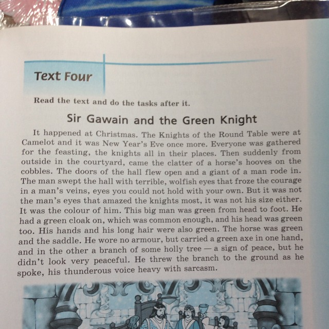 an analysis of the journey and tribulations in sir gawain and the green knight