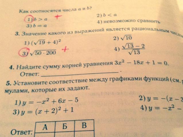 http://s.neznaka.ru/images/original/21/624995/5510dde9e8b70e91748bda06.jpg