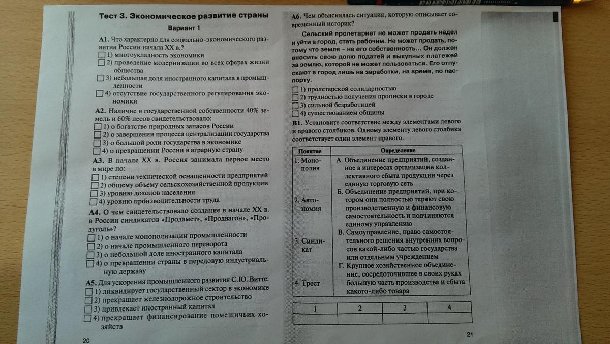 Пензенского гдз на края класс истории ответы вопросы по 8