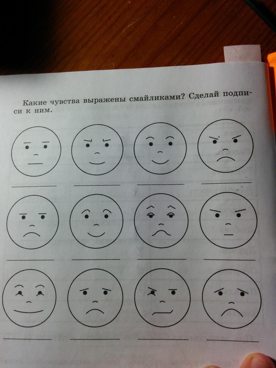 Картинки смайлики подписанные разные настроения